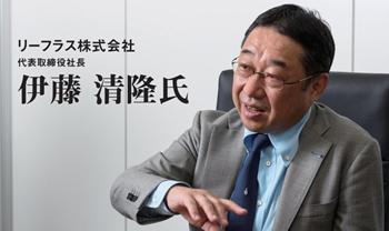 news_img20151030